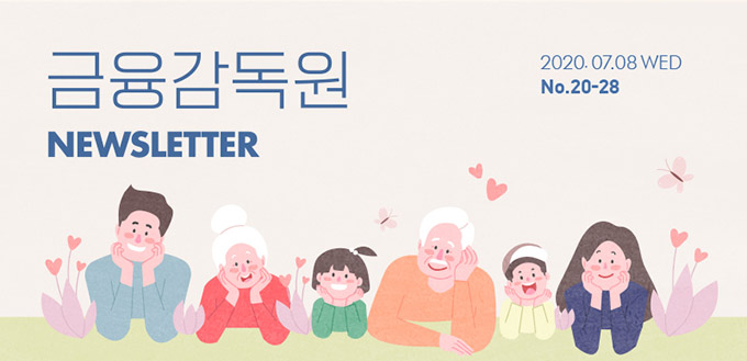 2020.07.08 WED No.20-28 금융감독원 NEWSLETTER